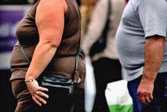 Формы ожирения у взрослых